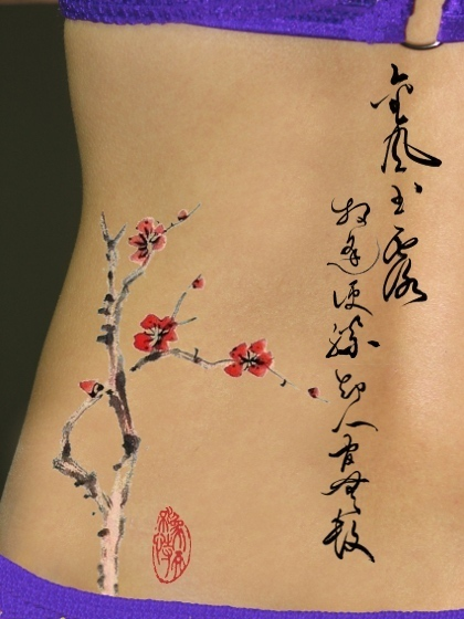 chinese blossom tattoo chinese plum flower tattoo. Black Bedroom Furniture Sets. Home Design Ideas