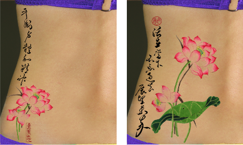Chinese lotus tattoo asian flower designs chinese lotus tattoo with quote stamp mightylinksfo
