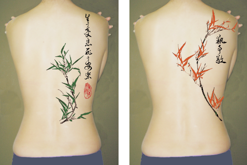 Chinese Bamboo Tattoo Bamboo Painting