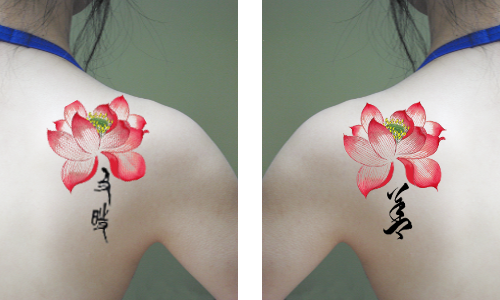 Chinese Lotus Tattoo Asian Flower Designs