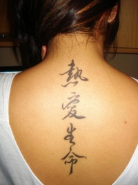chinese cursive script tattoo - photo #39